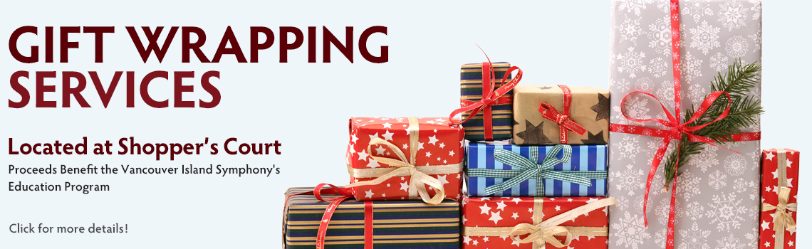 desktop_giftwrapping_2016